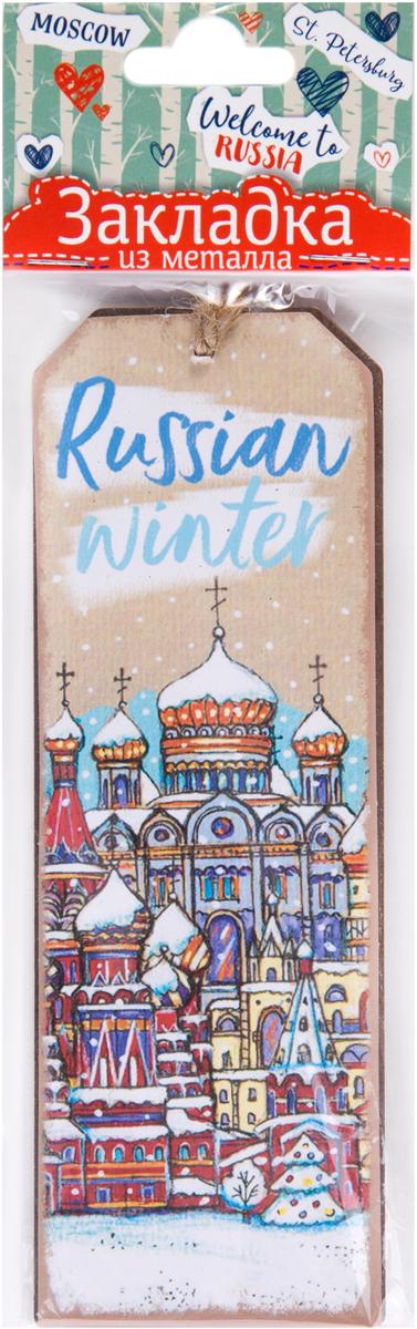 Magic Home Закладка для книг Русская зима magic home закладка для книг 75687