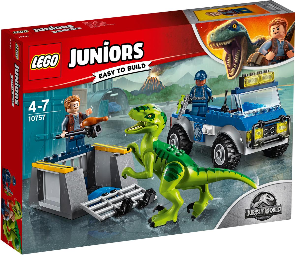 <b>LEGO Juniors 10757</b> Грузовик спасателей для перевозки раптора ...