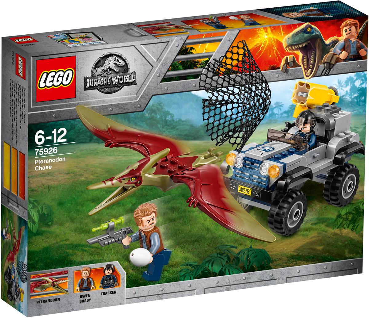 LEGO Jurassic World 75926 Погоня за птеранодоном Конструктор