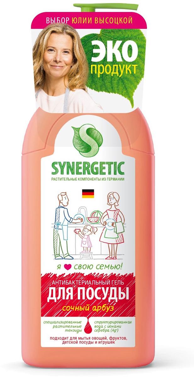 Гель для мытья посуды Synergetic Сочный арбуз, антибактериальный, 500 мл103055Безопасное средство с ароматом сочного арбуза для мытья посуды, детской и взрослой, фруктов и овощей, а также игрушек, которые дети так любят тянуть в рот. На 100% смывается и удаляет органические загрязнения. Устраняет запахи и жир при любой температуре воды. Средство Synergetic биоразлагается в воде и не вредит микрофлоре септических установок. Рекомендуем!