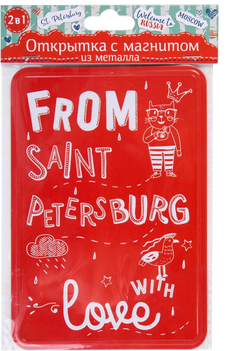 Открытка cувенирная Magic Home Любовь к Питеру, с магнитом. 77097 magic home закладка для книг любовь к питеру