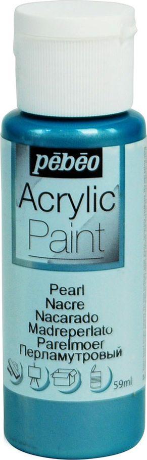 Pebeo Краска акриловая Acrylic Paint перламутровая цвет 097876 синий 59 мл