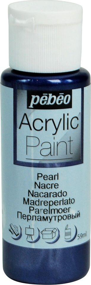 Pebeo Краска акриловая Acrylic Paint перламутровая цвет 097878 синяя ночь 59 мл