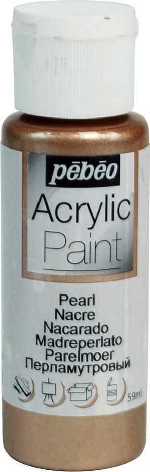 Pebeo Краска акриловая Acrylic Paint перламутровая цвет 097880 коричневый 59 мл