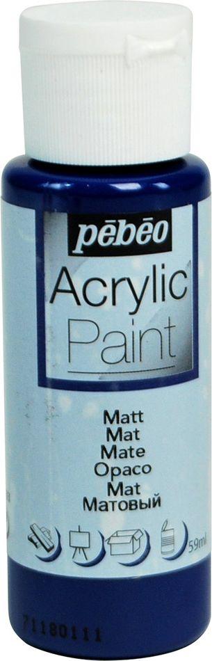 Pebeo Краска акриловая Acrylic Paint матовая цвет 097829 темно-синий 59 мл