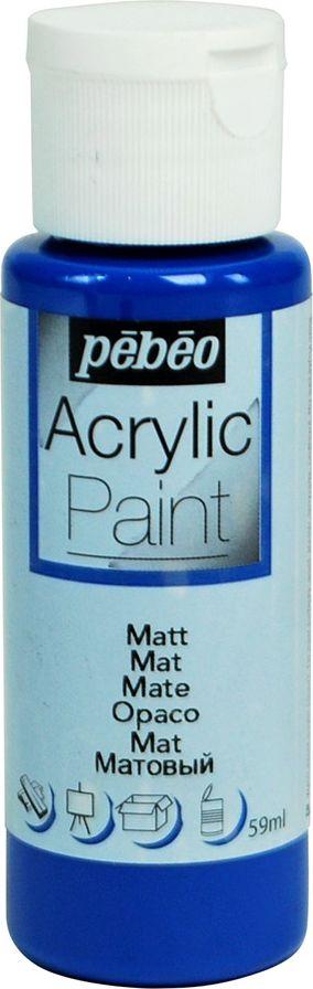Pebeo Краска акриловая Acrylic Paint матовая цвет 097833 синий королевский 59 мл
