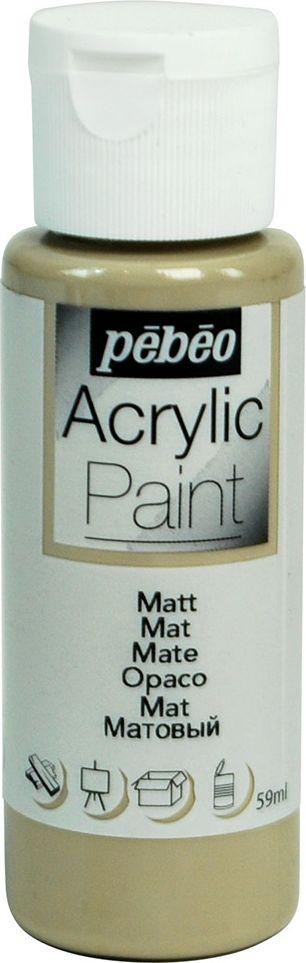Pebeo Краска акриловая Acrylic Paint матовая цвет 097841 серо-коричневый 59 мл