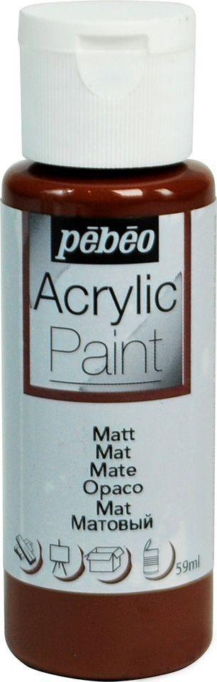 Pebeo Краска акриловая Acrylic Paint матовая цвет 097816 шоколад 59 мл