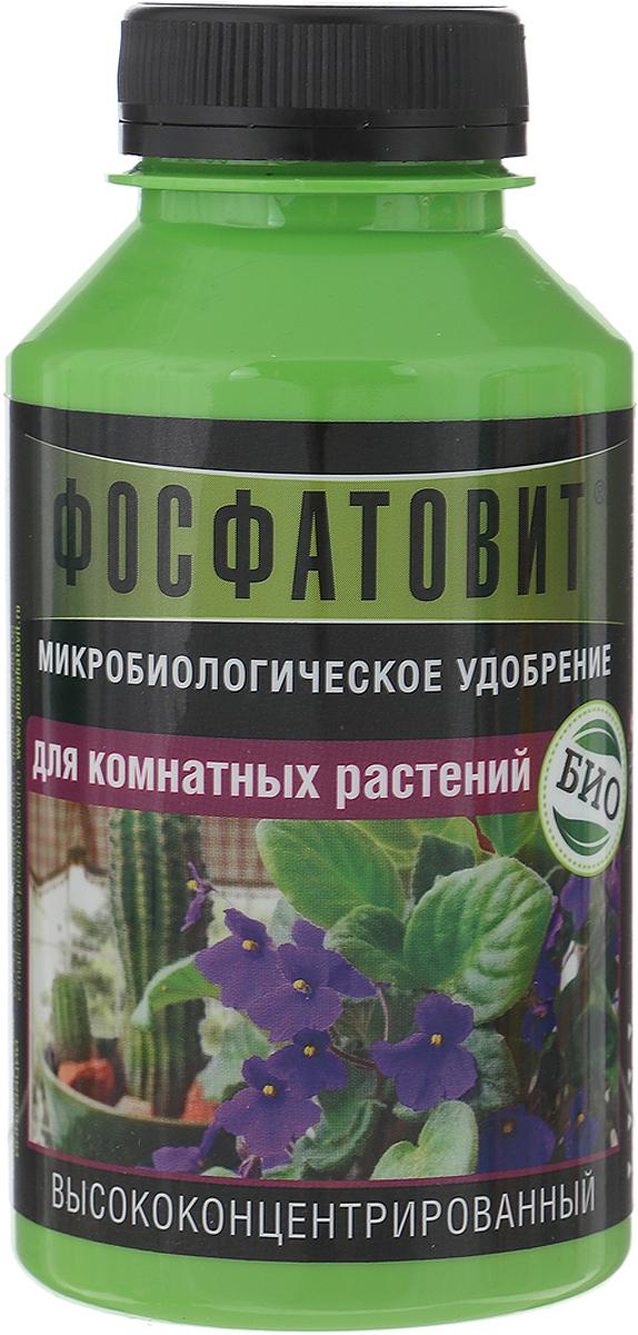 Удобрение микробиологическое Фосфатовит для комнатных растений, Ф10470, 220 млФ10470Экологически чистое жидкое удобрение на основе живых бактерий, способствует высвобождению фосфора и калия из сложных соединений с переводом их в биодоступные, легко усваиваемые формы для растения. Способствует: улучшению питания культур фосфором и калием; насыщению растений витаминами B и биологически активными веществами; стимулированию процессов корнеобразования; увеличению урожайности до 40%.