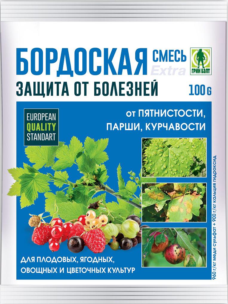 Средство для защиты растений Грин Бэлт Бордоская смесь, 100 г медный купорос грин бэлт 100 гр
