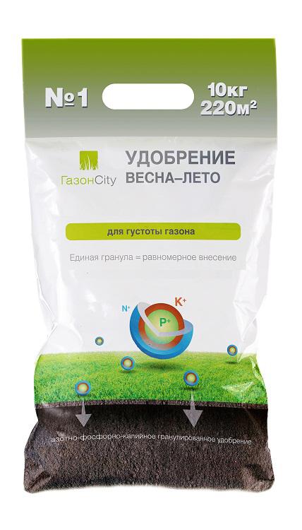 """Удобрение для газона ГазонCity """"Весна-лето № 1"""", 10 кг"""