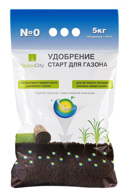 Удобрение для газона ГазонCity Старт № 0, 5 кг удобрение для газона compo 2 кг