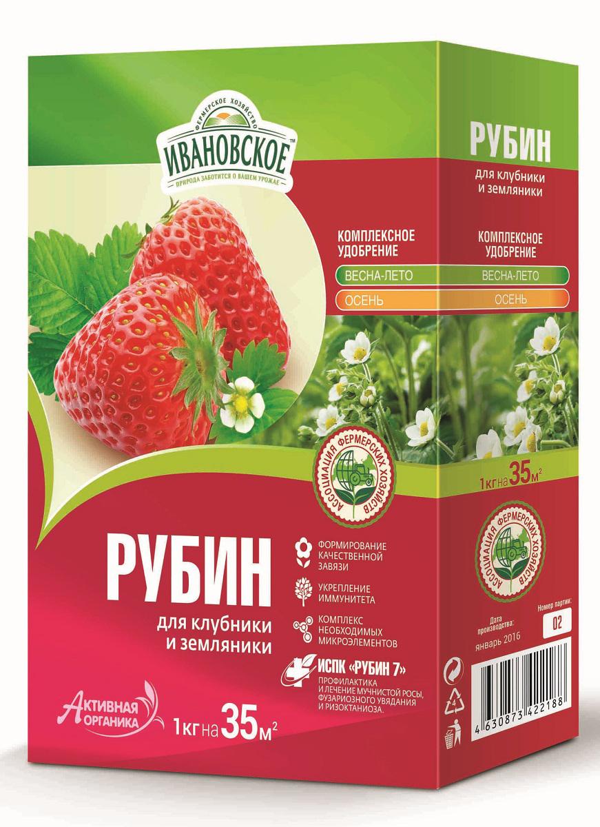 Удобрение Фермерское хозяйство Ивановское Рубин, для клубники, земляники с комплексом ИСПК Рубин 7, 1 кг удобрение фермерское хозяйство ивановское для рассады 50г коричневый