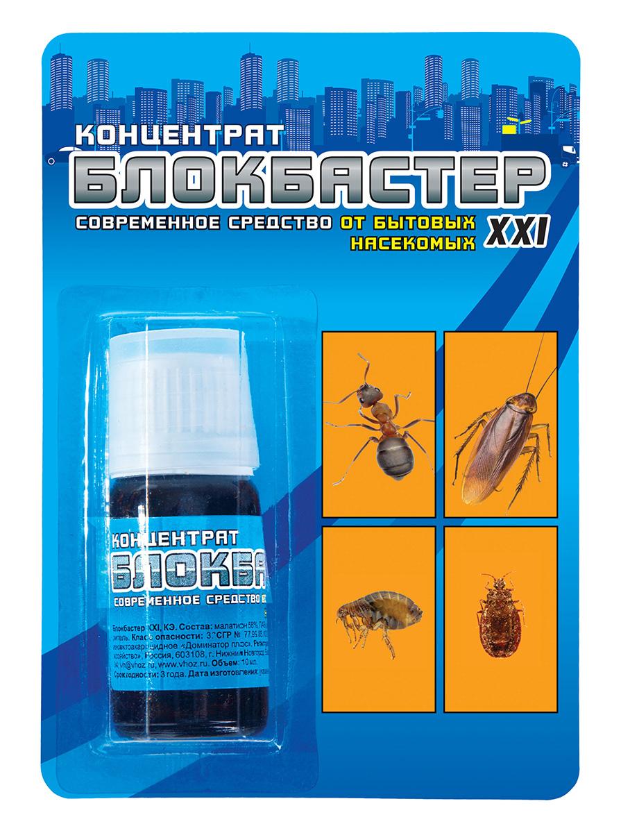Концентрат от тараканов Ваше хозяйство Блокбастер, 10 мл global средство от тараканов