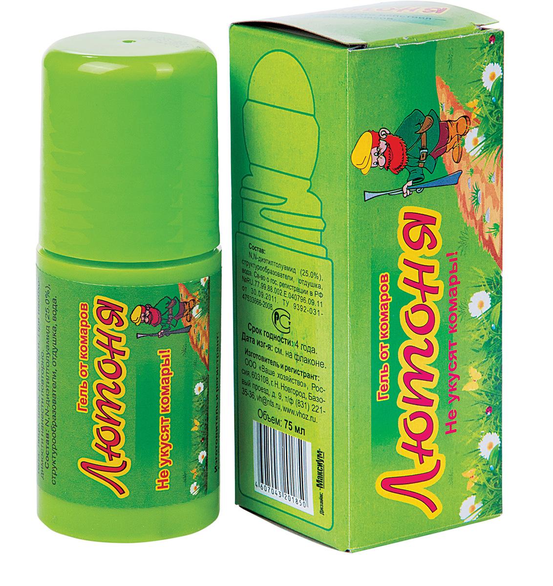 Гель-роллер от комаров Ваше хозяйство Лютоня, для взрослых и детей старше 10 лет, 75 мл комплект ваше хозяйство капут фумигатор жидкость от комаров 30 мл