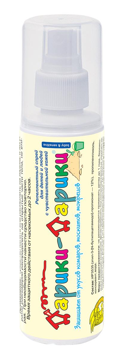 Спрей от комаров Ваше хозяйство Дарики-Дарики, для детей от 2-х лет, 125 мл средства от насекомых gardex от комаров с картриджами с 2 х лет