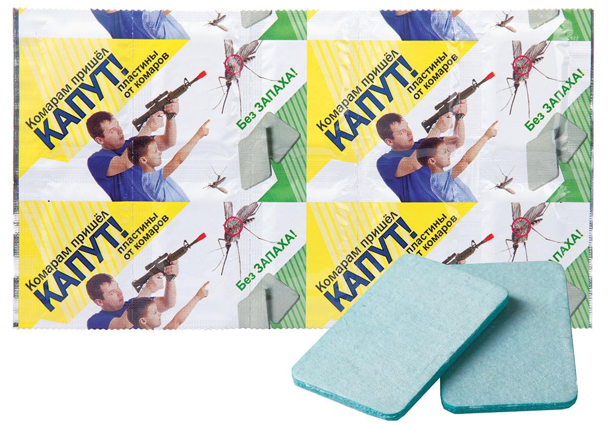 Пластины от комаров Ваше хозяйство Капут, 10 шт рейд электрофумигатор пластины от комаров 10шт