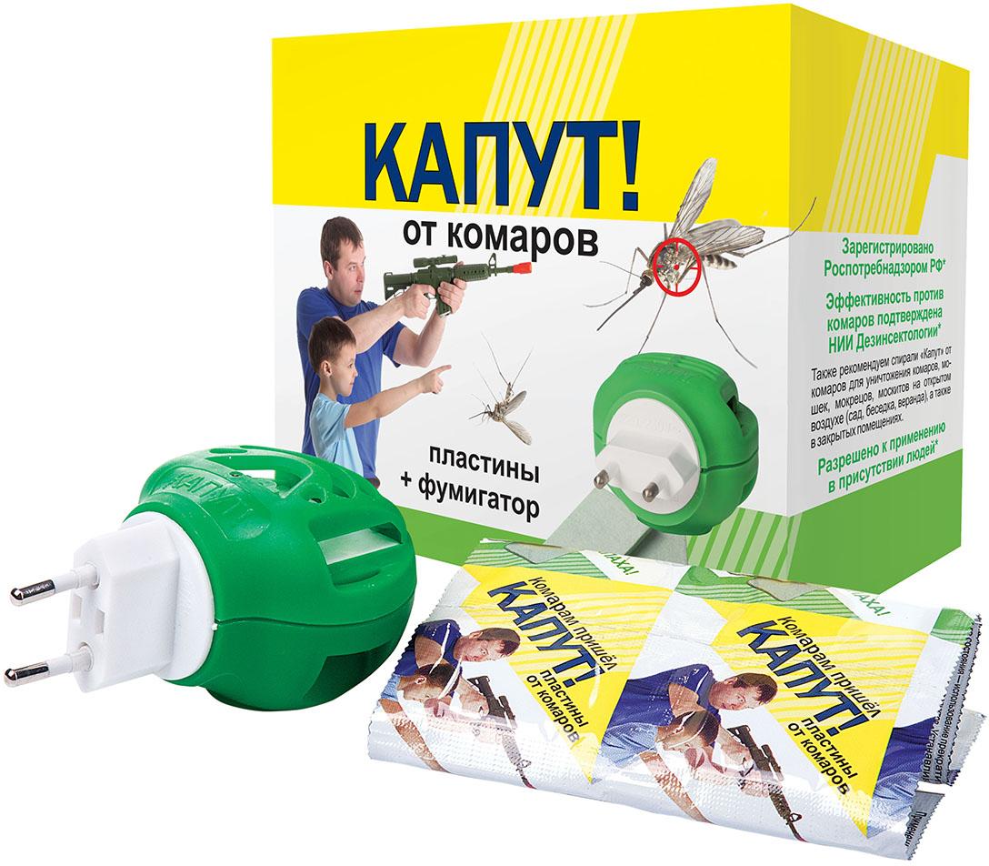 Комплект Ваше хозяйство Капут: фумигатор + пластины 10 шт комплект ваше хозяйство капут фумигатор жидкость от комаров 30 мл