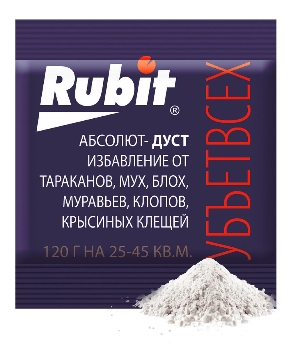 Порошок против вредителей Рубит