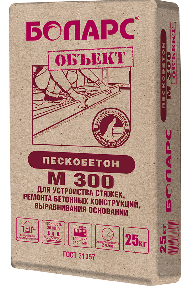 Смесь пескобетон Боларс М-300, 25 кг пескобетон мастер гарц м 300 каток 30 кг