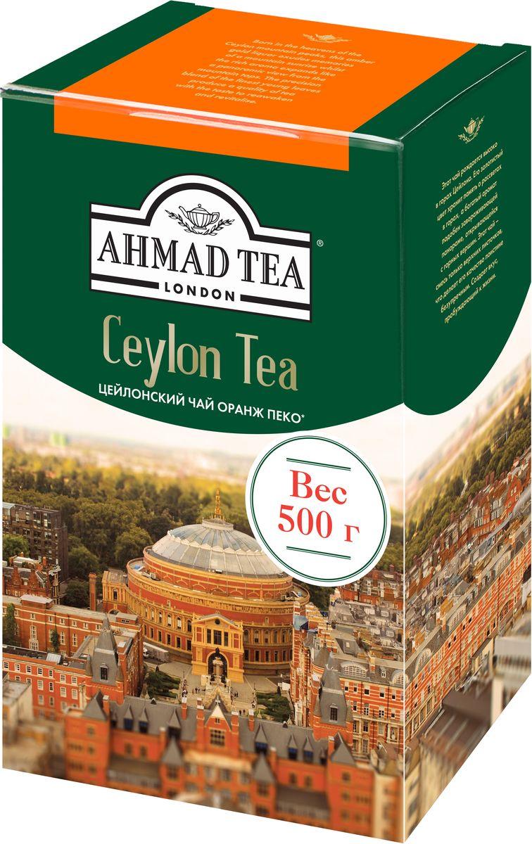 Ahmad Tea Ceylon Tea Orange Pekoe черный чай, 500 г shere tea престижная коллекция pekoe чай черный листовой 250 г