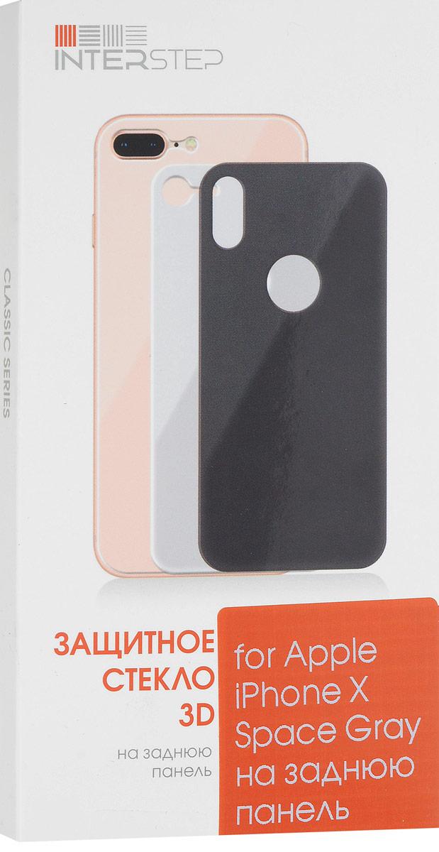 Interstep защитное 3D стекло на заднюю панель iPhone X, Space Grey