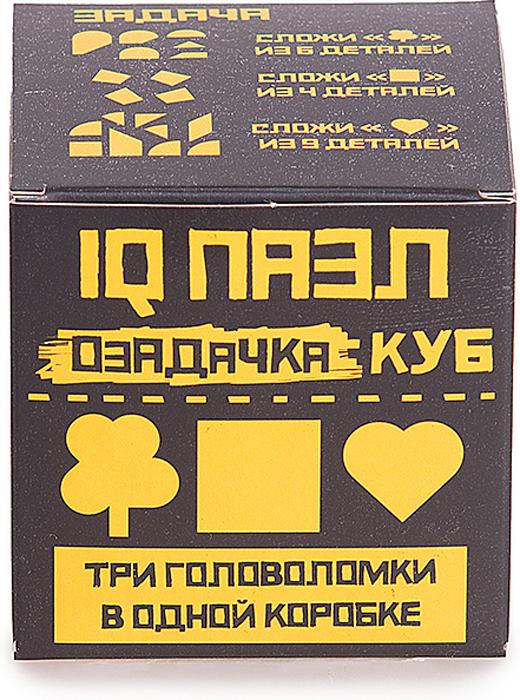 Озадачка Головоломка Тип Куб 2