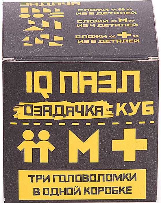 Озадачка Головоломка Тип Куб 3