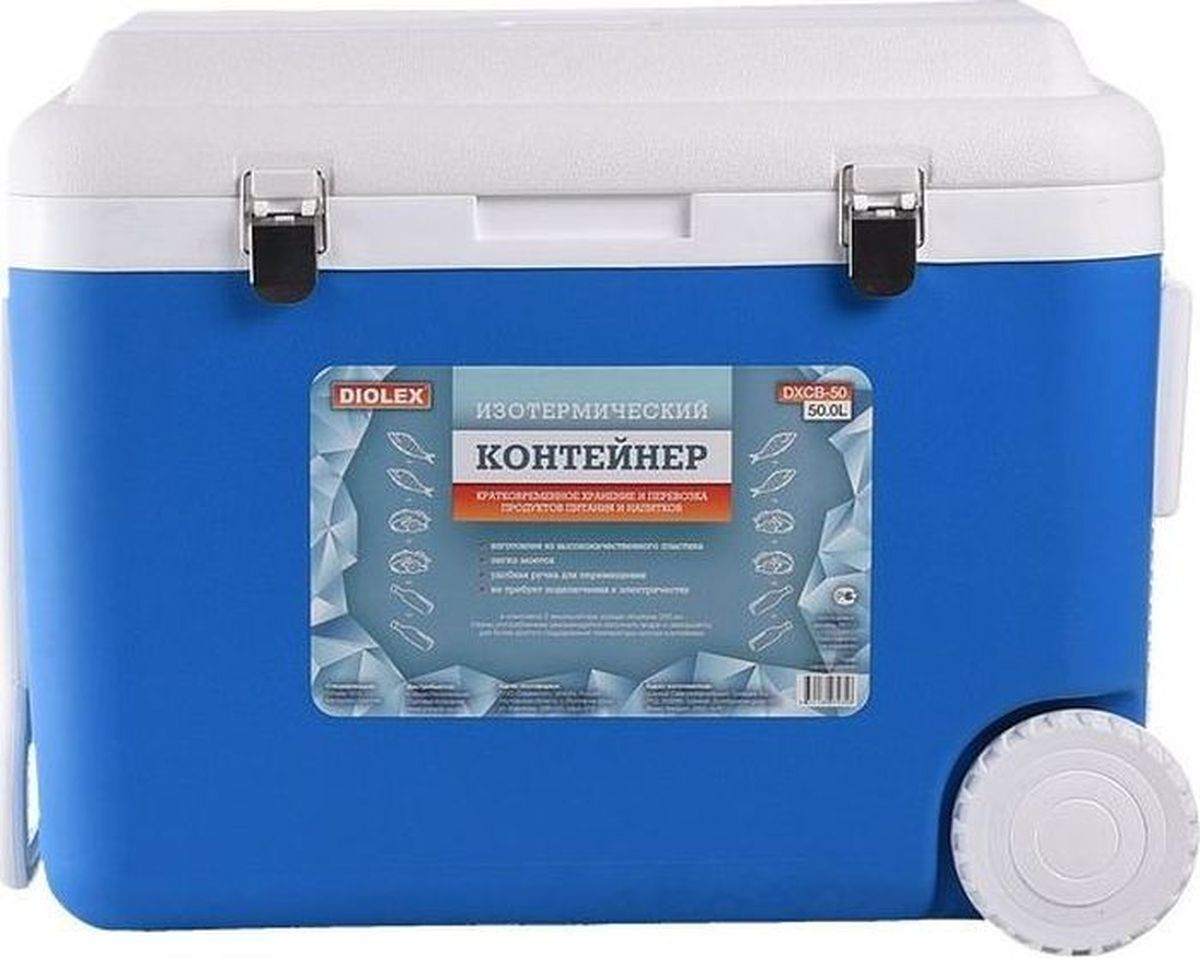 Контейнер изотермический Diolex, с 4 аккумуляторами холода, цвет: синий, 50 л контейнер изотермический rosenberg с 2 аккумуляторами холода цвет синий белый 10 л