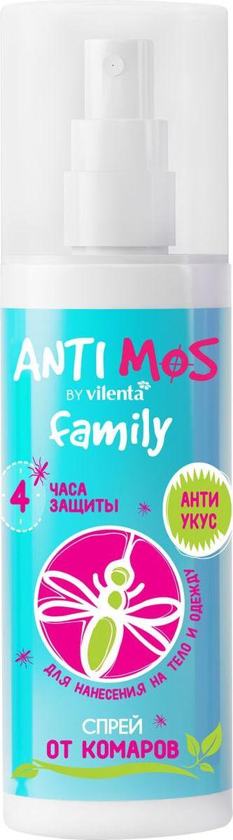Спрей от комаров Anti Mos, 100 мл ловушка для комаров gess anti moskit lamp гипоаллергенная 2000 часов работы