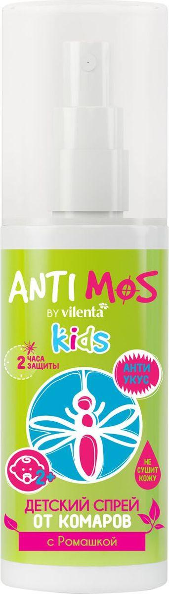 Спрей от комаров Anti Mos, детский, с ромашкой, 75 мл ловушка для комаров gess anti moskit lamp гипоаллергенная 2000 часов работы