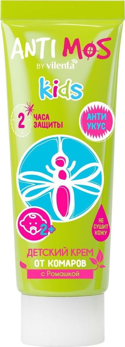 Крем от комаров Anti Mos, детский, с ромашкой, 50 мл ловушка для комаров gess anti moskit lamp гипоаллергенная 2000 часов работы