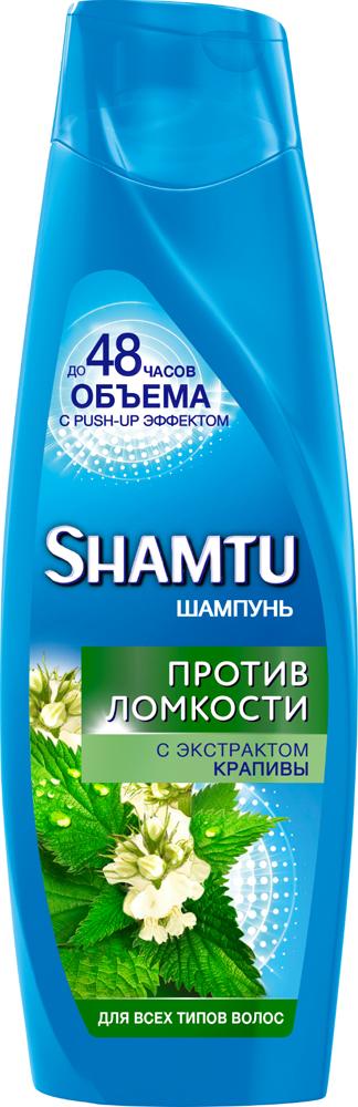 Shamtu Шампунь Против ломкости волос с экстрактом крапивы 360 мл shamtu шампунь 100