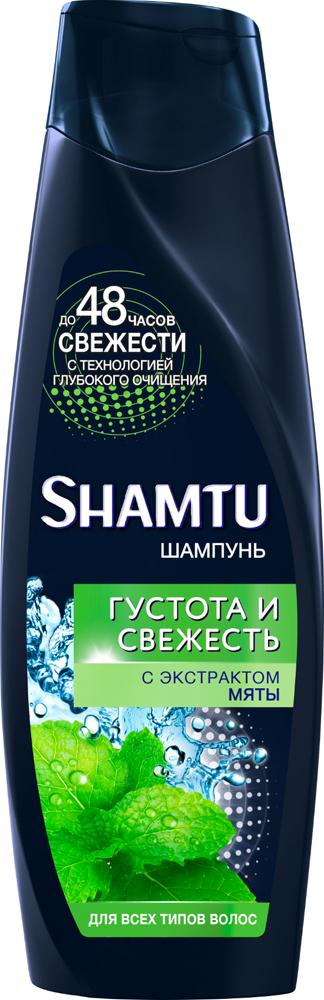 Shamtu Шампунь 100% объем. Свежесть ментола для мужчин, для всех типов волос, 360 мл shamtu бальзам для волос глубокое очищение и свежесть с экстрактами трав новый дизайн 200 мл