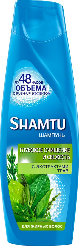 Шампунь Shamtu Травяной коктейль, для жирных волос, 360 мл shamtu бальзам для волос глубокое очищение и свежесть с экстрактами трав новый дизайн 200 мл