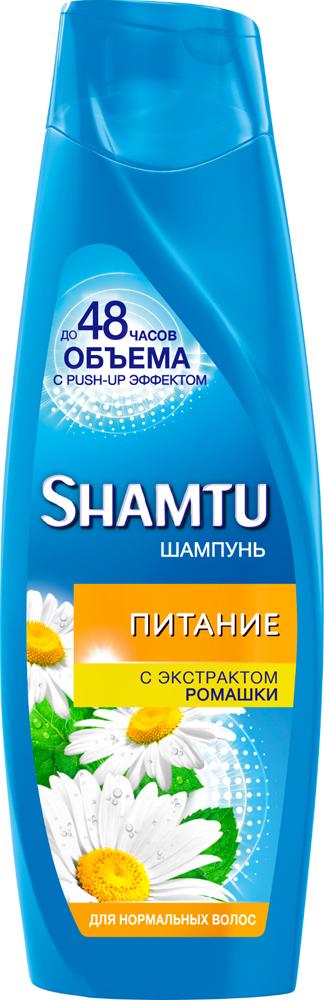 Shamtu Шампунь 100% Объем, с экстрактом ромашки, для нормальных волос, 360 мл shamtu шампунь 100