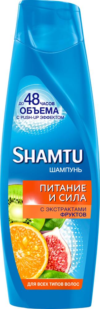 Shamtu Шампунь 100% Объем, с экстрактами фруктов, для всех типов волос, 360 мл shamtu шампунь 100