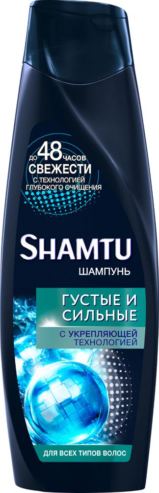 Shamtu Шампунь 100% Объем. Густота и сила для мужчин, для всех типов волос, 360 мл shamtu шампунь 100