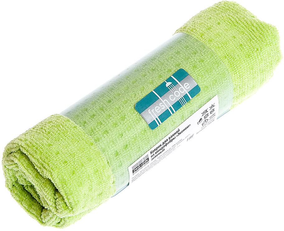 Коврик для ванной Fresh Code Эконом, цвет: зеленый, 40 х 60 см коврик для ванной fresh code эконом 40 х 60 см цвет бежевый