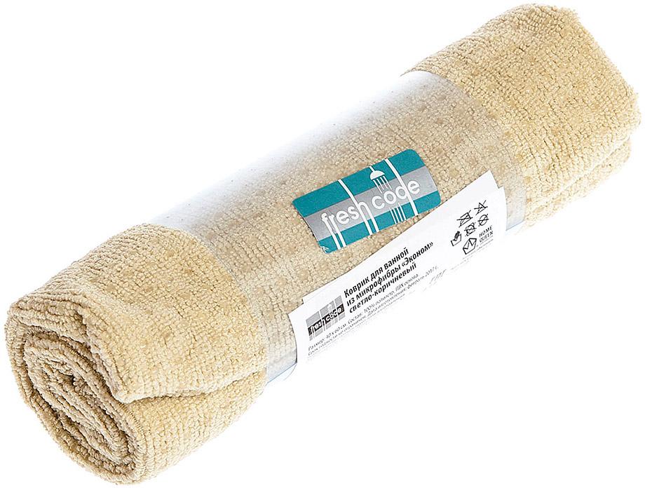 Коврик для ванной Fresh Code Эконом, цвет: светло-коричневый, 40 х 60 см коврик для ванной fresh code эконом 40 х 60 см цвет бежевый