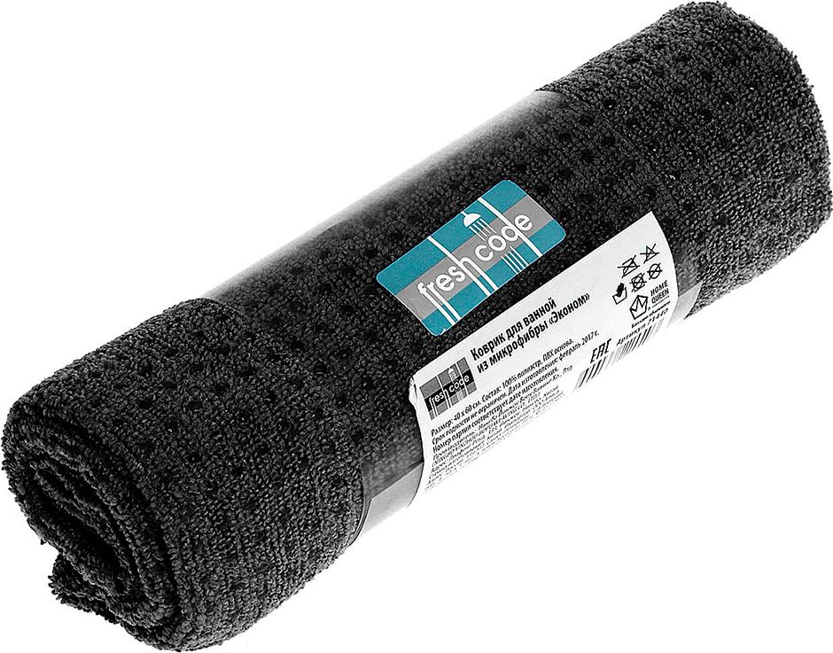 Коврик для ванной Fresh Code Эконом, цвет: черный, 40 х 60 см коврик для ванной fresh code эконом 40 х 60 см цвет бежевый
