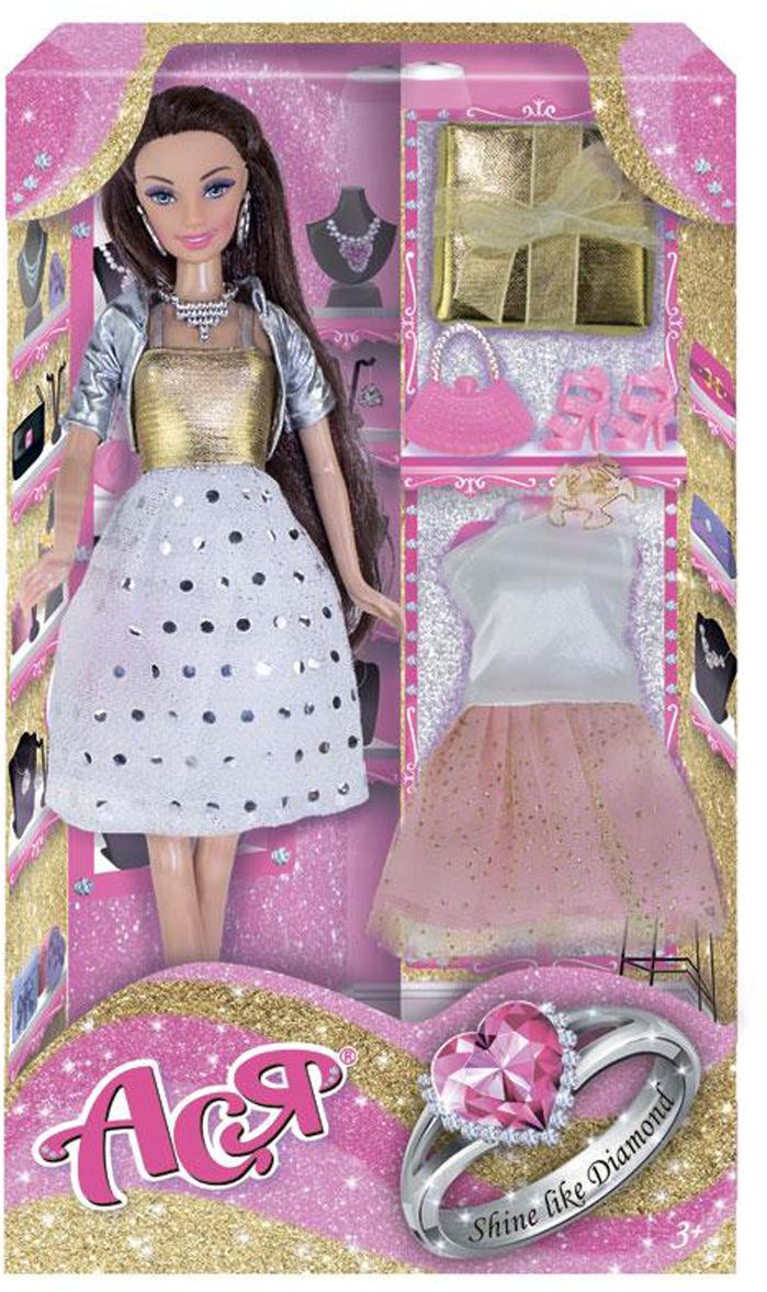 ToysLab Ася Игровой набор с куклой Сверкай как бриллиант 28 см 35098