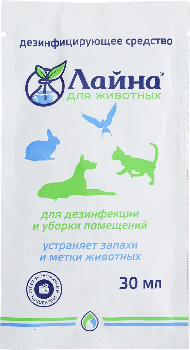 Средство для уборки за животными Лайна дезинфицирующее, концентрат, 30 мл