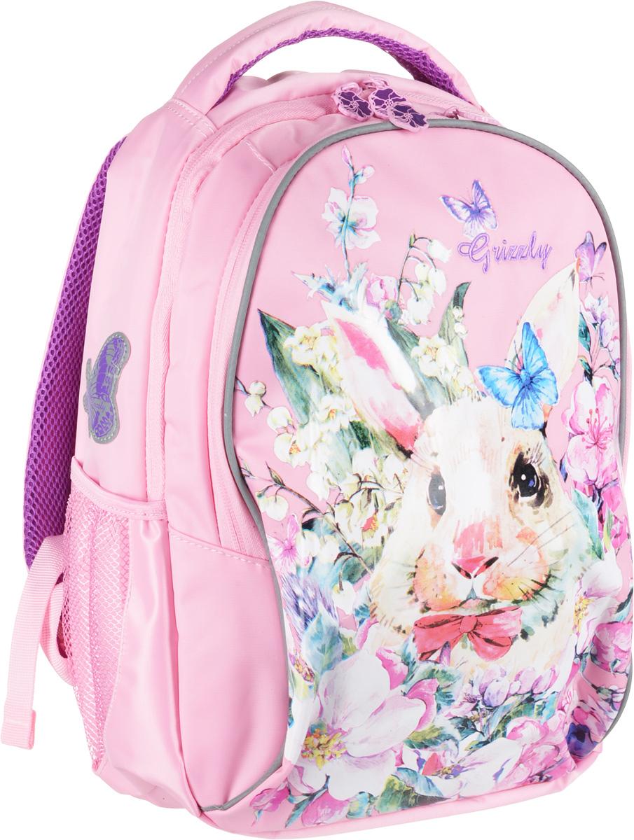 Grizzly Рюкзак школьный цвет розовый