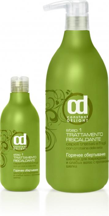 лучшая цена Constant Delight SPA-горячее обертывание с шелком для поврежденных и слабых волос