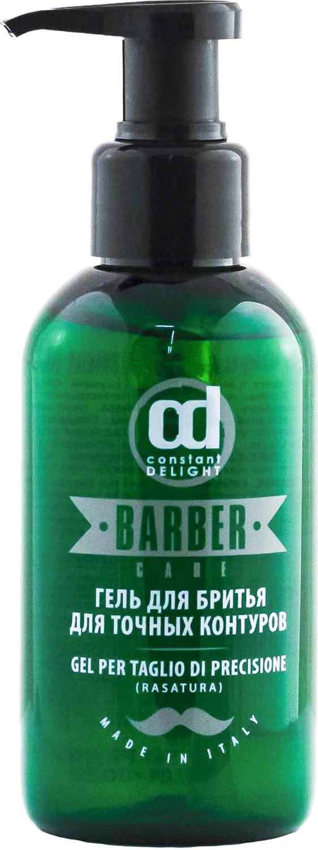 """Constant Delight Гель для бритья для точных контуров """"Barber"""". 150 мл"""