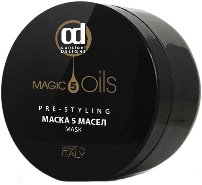 """Constant Delight Маска для волос """"5 Magic Oils"""", 500 мл"""