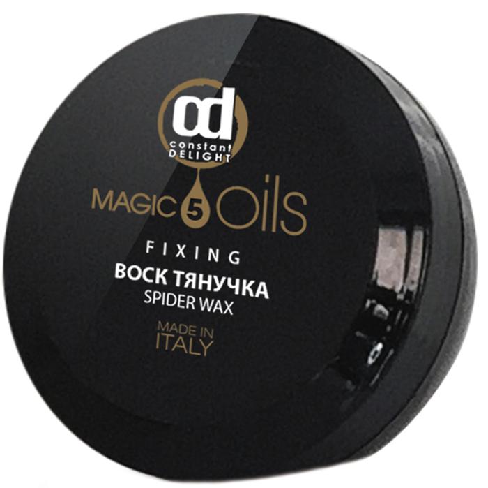 "Constant Delight Воск-тянучка для волос ""5 Magic Oils"", 100 мл"