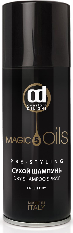 Сухой шампунь MAGIC 5 OILS без фиксации CONSTANT DELIGHT 100 мл