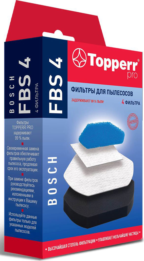 цена на Topperr FBS 4 комплект фильтров для пылесосов Bosch